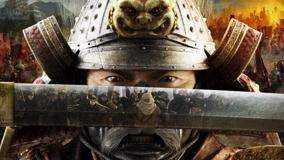 Total War- Shogun 2 &#8211; Looking Front With Sword